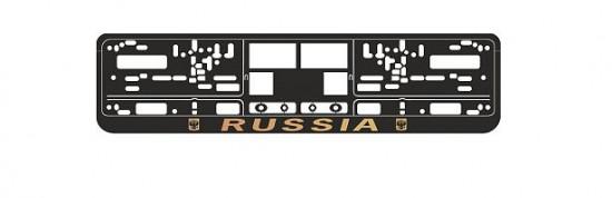 Рамка под номерной знак книжка,рельеф (Russia, золото)AVS RN-09