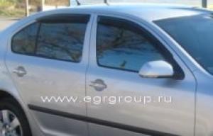 Дефлекторы боковых окон Skoda Octavia 2004-2013 темные, 4 части, EGR Австралия