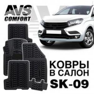Ковры в салон 3D Lada XRAY (2016-)с вещ.ящикомAVS SK-09(4 предм.)