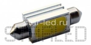 светодиодная лампа Starled 3G 1036 Green