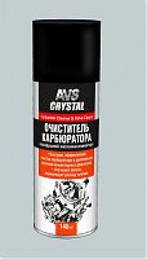 Очиститель карбюратора и воздушной заслонки инжектора (аэрозоль) 140 мл. AVS AVK-046