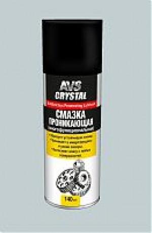 Смазка многофункциональная проникающая (аэрозоль) 140 мл. AVS AVK-159