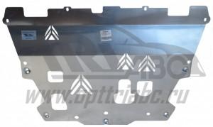 """Защита """"АВС-Дизайн"""" для картера и КПП Volvo XC90 II 2015-2017."""