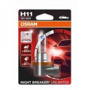 OSRAM NIGHT BREAKER UNLIMITED (H11, 64211NBU-01B)