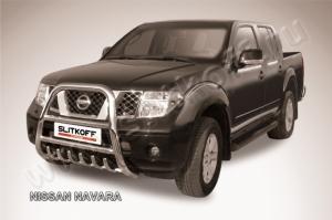 Кенгурятник высокий d76 с защитой картера из нержавеющей стали Nissan Navara