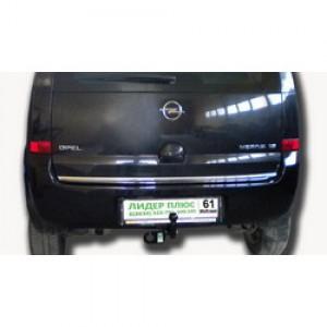 Фаркоп Лидер-Плюс для Opel Meriva A 2003-2010. Артикул O113-A
