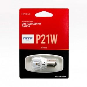 Сигнальная светодиодная лампа W21W красная