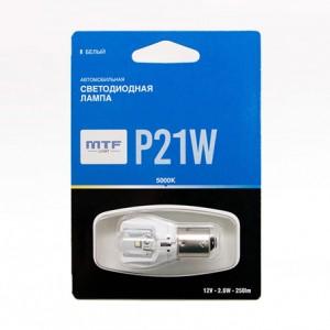 Сигнальная светодиодная лампа W21W белая