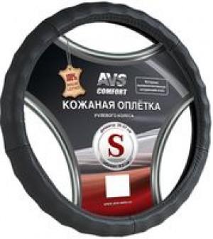 Оплетка на руль (нат. кожа) AVS GL-200S-B (размер S, черная)