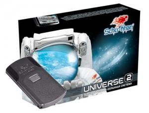 SCHER-KHAN UNIVERSE 2