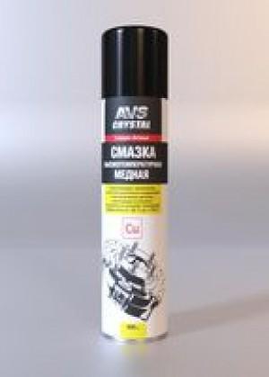 Смазка высокотемпературная медная (аэрозоль) 400 мл.AVS AVK-168