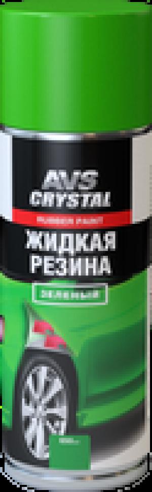 """Жидкая резина """"зеленый""""(аэрозоль)650 мл.AVS AVK-307"""