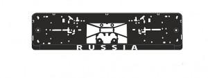 Рамка под номерной знак нижняя защёлка,шелкография (Российская Федерация) AVS RN-07