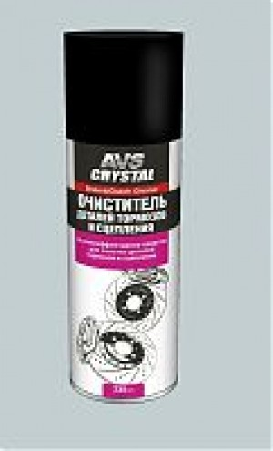 Очиститель деталей тормозов и сцепления (универсальный обезжириватель) (аэрозоль)335 мл. AVS AVK-044