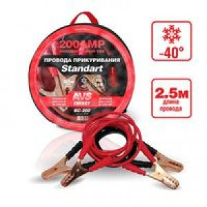 Провода прикуривания AVS Energy Standart BC-200