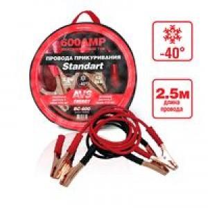 Провода прикуривания AVS Energy Standart BC-600