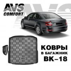 Ковёр в багажник(полиуретан) Skoda Octavia (A7) HB (2013-) (1 карман)AVS BK-18