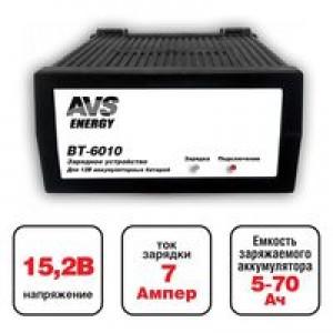 Зарядное устройство AVS Energy BT-6010 (7A) 12V