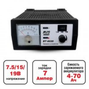 Зарядное устройство AVS Energy BT-6020 (7A)