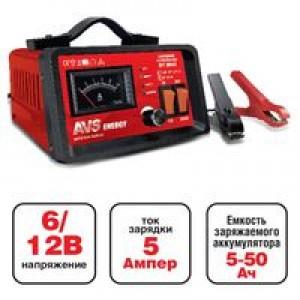 Зарядное устройство AVS Energy ВТ 6023(5А)