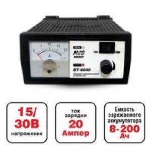 Зарядное устройство AVS Energy BT-6040 (20A)