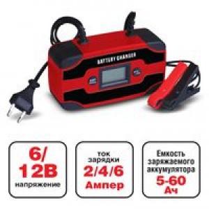 Зарядное устройство AVS Energy BT-6005 SMART (2/4/6А) 6/12V
