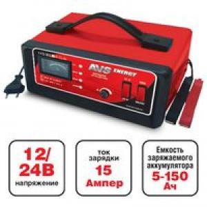 Зарядное устройство AVS Energy BT 6024 (15A)
