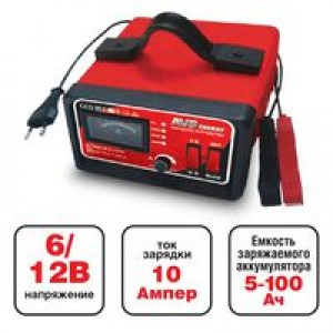 Зарядное устройство AVS Energy ВТ 6025(10А)