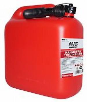 Канистра топливная пластик.10л.AVS TPK-10