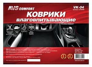 """Коврики влаговпитывающие AVS VK-04 """"клетка"""" 2 шт."""
