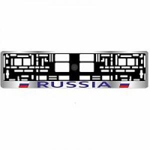 Рамка под номерной знак хром (RUSSIA)AVS RN-02